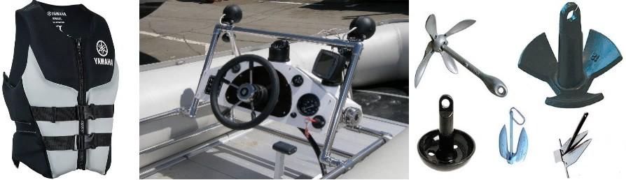 aksessuaryy-vodnyh-vidov-transporta