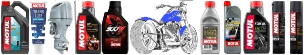 Это изображение имеет пустой атрибут alt; его имя файла - masla-smazki-antifriziy-dlya-lodochnih-motorov-motociklov-j.jpg