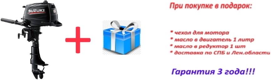 podarki-dlya-motora-6-l-s
